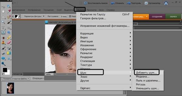 выровнять_цвет_лица_в_фотошопе_vyrovnyat_cvet_lica_v_fotoshope_11