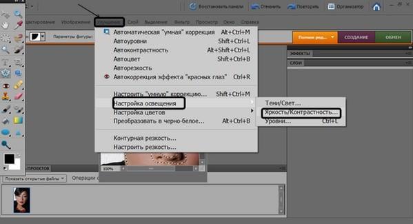 выровнять_цвет_лица_в_фотошопе_vyrovnyat_cvet_lica_v_fotoshope_13