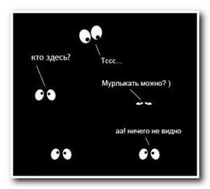ресторан_в_темноте_restoran_v_temnote_1