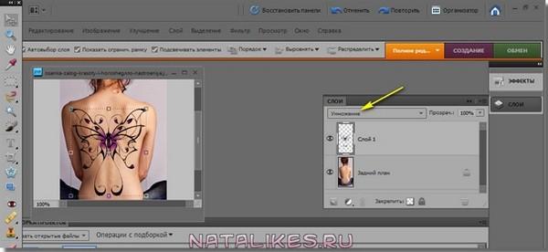Как_в_фотошопе_сделать_тату_kak_v_fotoshope_sdelat_tatu_4