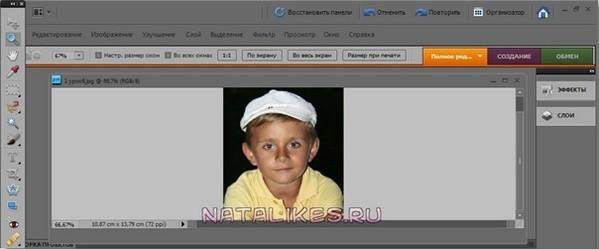 Как_заменить_цвет_в_фотошопе_kak_zamenit_cvet_v_fotoshope