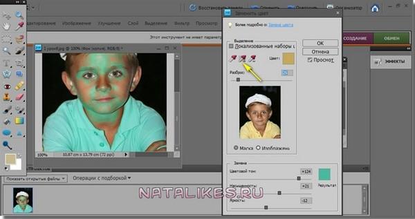 Как_заменить_цвет_в_фотошопе_kak_zamenit_cvet_v_fotoshope_2