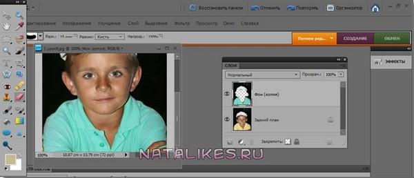 Как_заменить_цвет_в_фотошопе_kak_zamenit_cvet_v_fotoshope_3