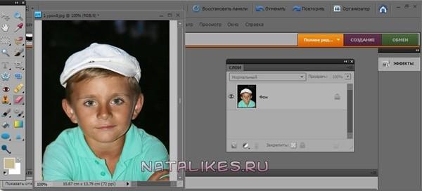 Как_заменить_цвет_в_фотошопе_kak_zamenit_cvet_v_fotoshope_4