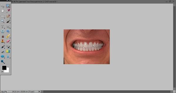 как_отбелить_зубы_в_фотошопе_kak_otbelit_zuby_v_fotoshope_11