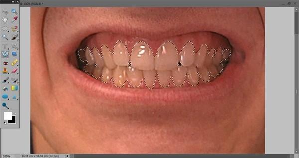как_отбелить_зубы_в_фотошопе_kak_otbelit_zuby_v_fotoshope_4