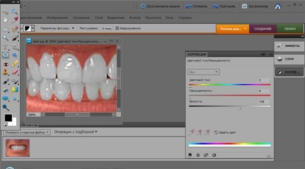 как_отбелить_зубы_в_фотошопе_kak_otbelit_zuby_v_fotoshope_6