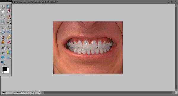 как_отбелить_зубы_в_фотошопе_kak_otbelit_zuby_v_fotoshope_8