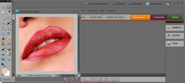 Как_в_фотошопе_накрасить_губы_kak_v_fotoshope_nakrasit_guby