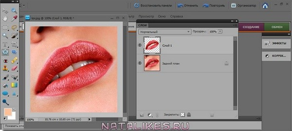 Как_в_фотошопе_накрасить_губы_kak_v_fotoshope_nakrasit_guby_1