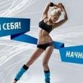 dykhatelnye_uprazhneniya_oxycise