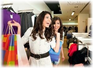 Магазины женской модной одежды