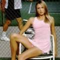 Женская одежда для тенниса