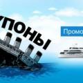 промокоды_promokody