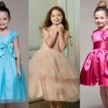 Как выбрать выпускное платье для девочки?