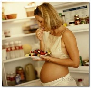 диета_для_беременных_dieta_dlya_beremennix_1