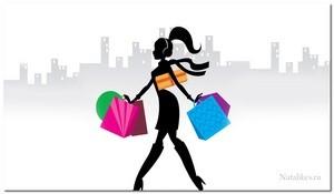 Легкий шоппинг