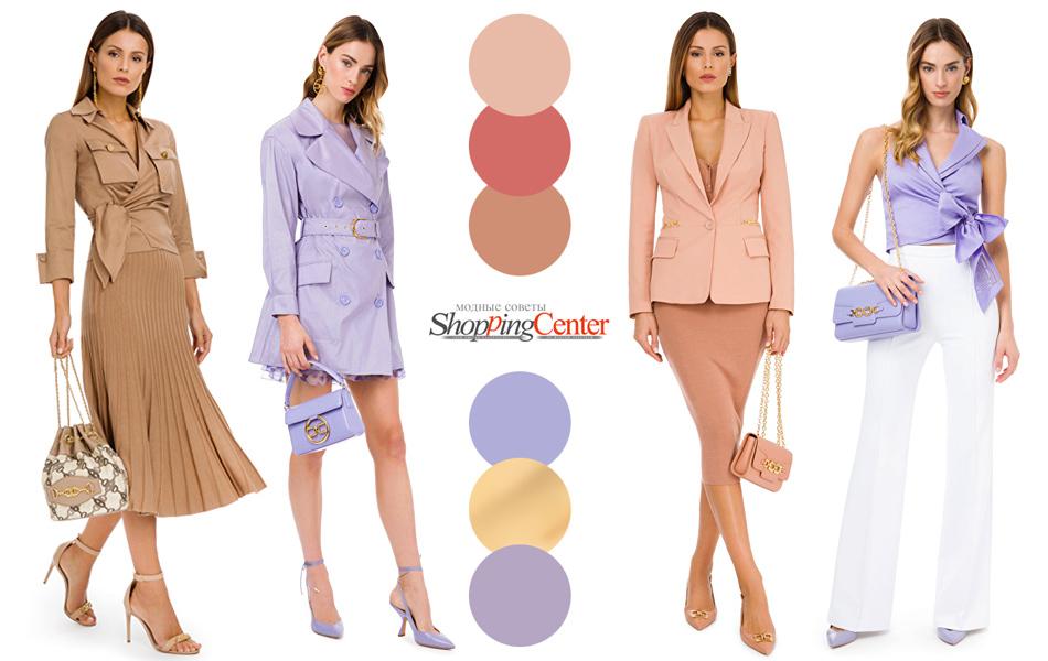 Модные весенние цвета 2021