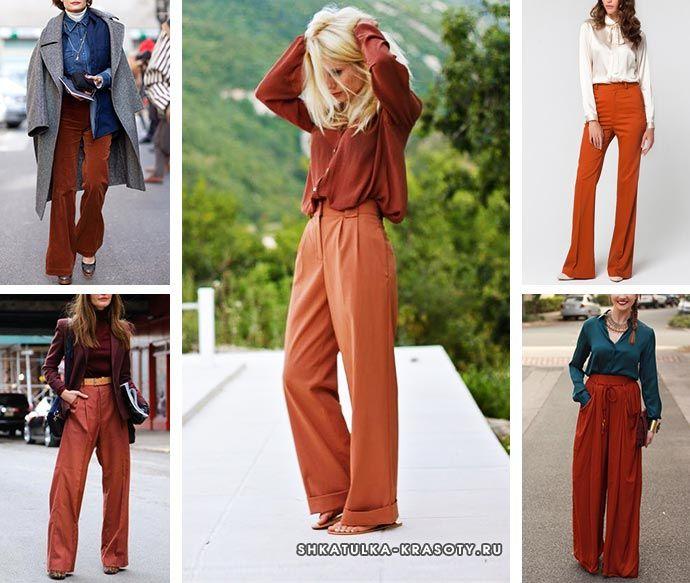 Сочетание терракотового цвета в одежде