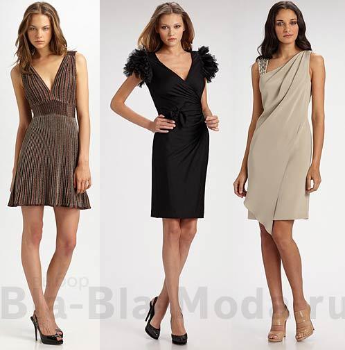 Выбираем платье на корпоратив